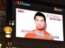 Terrorisme : le groupe EI affirme avoir décapité le second otage japonais
