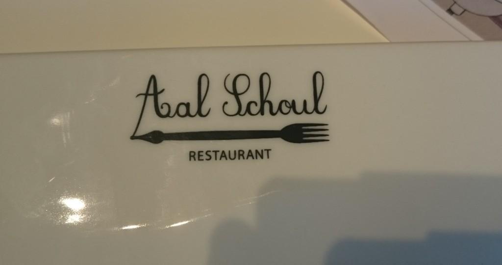 """""""Aal Schoul"""" (la """"Vieille école"""")."""