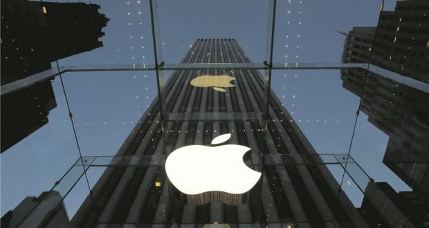 Apple paiera (a priori) les 13 milliards au premier trimestre 2018 — Irlande