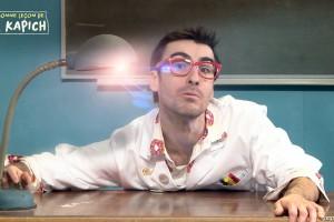 Des élèves en peluche, un professeur de physique-chimie complètement déjanté… Et pourtant, la série La bonne leçon de M. Kapich est tout ce qu'il y a de plus sérieux ! (photo AB Productions)