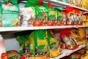 Les malfaiteurs ont dérobé plusieurs dizaines de kilos de croquettes... (illustration AFP)