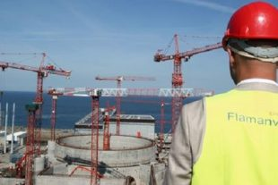L'Autorité de sûreté nucléaire a détecté 20 anomalies sur le réacteur nucléaire nouvelle génération EPR en construction. (illustration AFP)