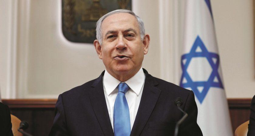 """Résultat de recherche d'images pour """"photos de benjamin netanyahu"""""""