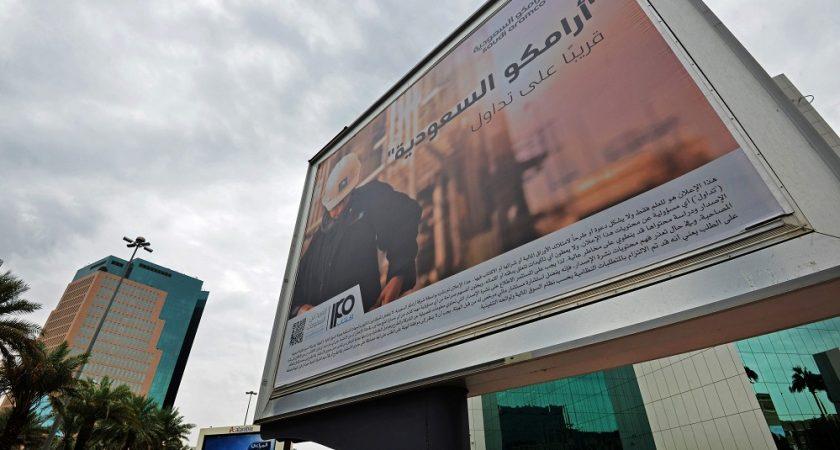 Le pétrolier saoudien Saudi Aramco, rejoint les sponsor de la Formule 1